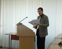 Круглый стол: Академия управления при Президенте Республики Беларусь и Центр трудового права МИТСО