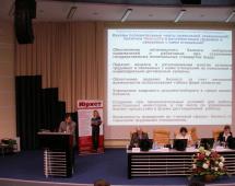 Центр трудового права УО ФПБ МИТСО на I Республиканской конференции «Директива № 4. Экономика и право: стратегии развития»